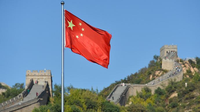 人民日报署名文章:实现中华民族伟大复兴中国梦的关键一步