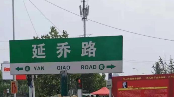 从合肥延乔路到龙华烈士陵园,陈延年陈乔年的事迹感动无数人