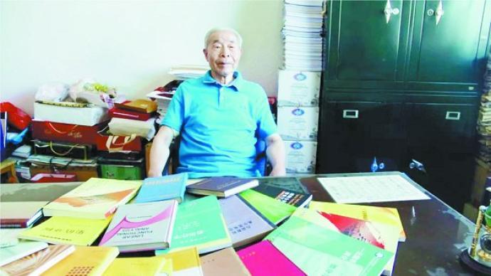 哈工大数学系教授吴从炘逝世,26岁时由助教破格晋升副教授