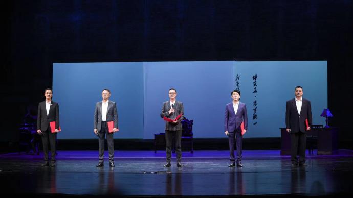 北京人藝舉辦慶祝中國共產黨成立100周年誦讀會