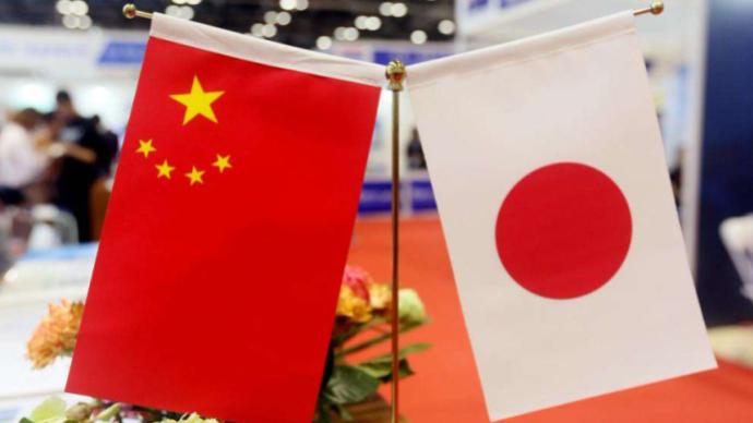 世界和平论坛|日本彻底选边美国?专家:现在下结论为时过早