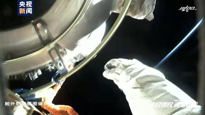 视频丨神舟十二号航天员乘组圆满完成首次出舱任务安全返回