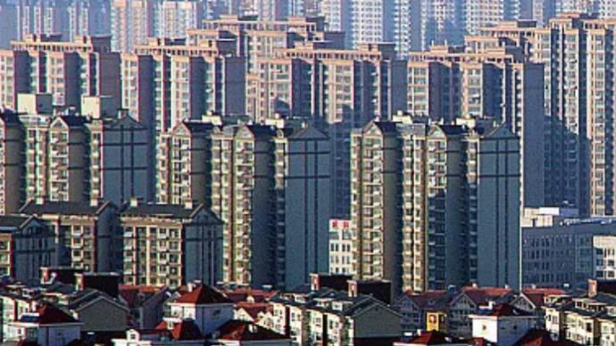 经济日报:房地产贷款增速为何创8年新低?