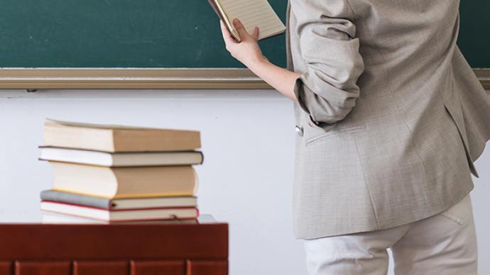 北京教委:5名中小学教师在校外培训机构违规兼职取酬被调岗