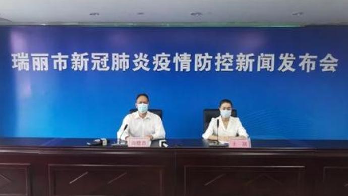 云南瑞丽市姐告国门社区调整为中风险地区