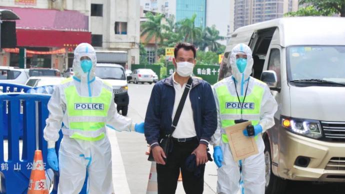 廣東江門一村委會原主任回國投案,已退回部分涉案贓款兩千萬