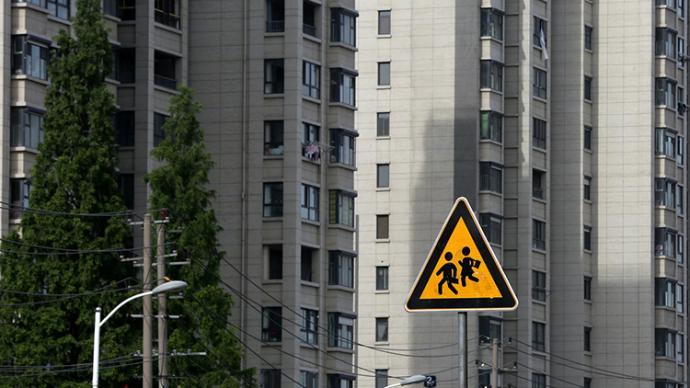 """北京西城区房管局对房产中介提三""""不""""要求,严禁炒作学区房"""