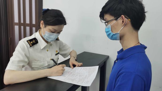 上海海关的这份证明,已让7家企业享受170万美元税收优惠