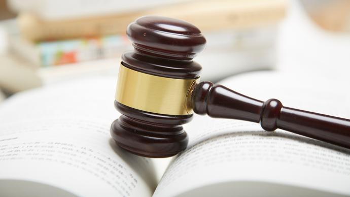 中办、国办:加大证券违法活动的刑事惩戒力度