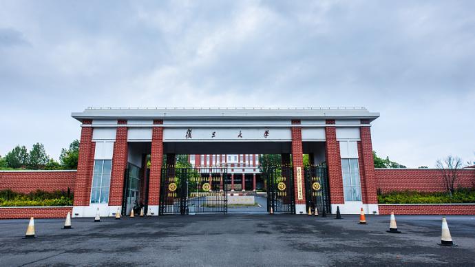 复旦大学上海综评结果公布,各个分数段的入围考生均有录取