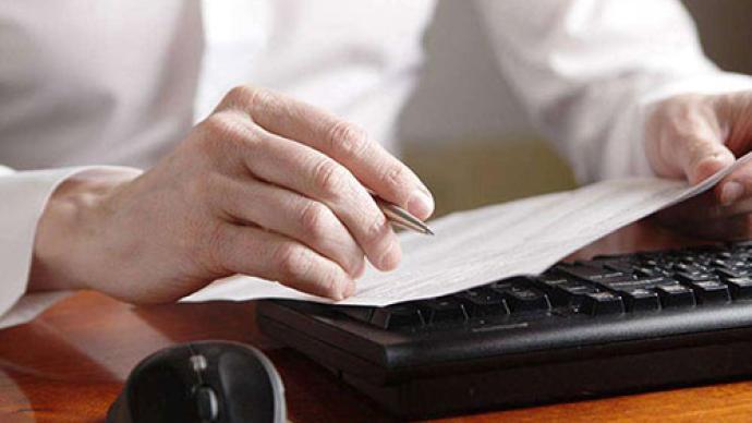 公平競爭審查工作部際聯席會議:健全第三方審查和評估機制