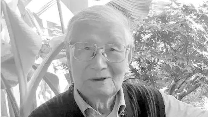 上海最长寿的书画篆刻家走了,106岁顾振乐昨辞世