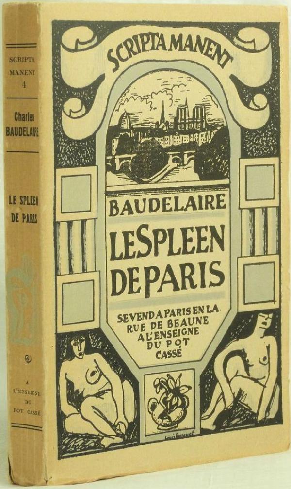 1925年版本的《巴黎的忧郁》