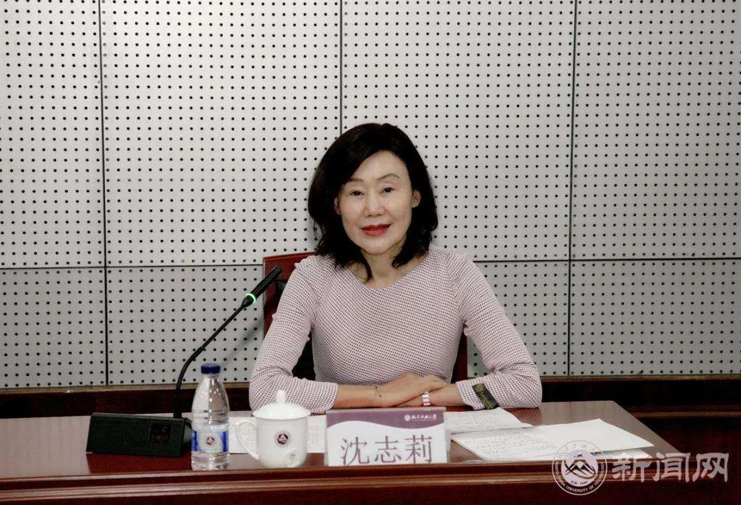 沈志莉。北方工业大学新闻网 图