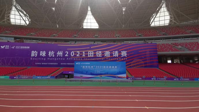 杭州亞運會主體育場首賽:中國田徑運動員為東京奧運會熱身