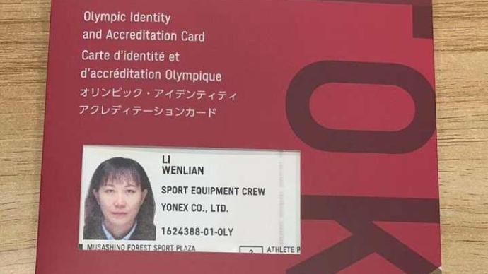 寧波羽毛球用品店女店主成東京奧運會唯一中國籍穿線師