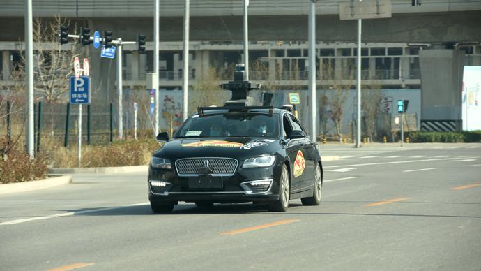 法治課|已有自動駕駛汽車投放使用,若發生事故誰擔責?