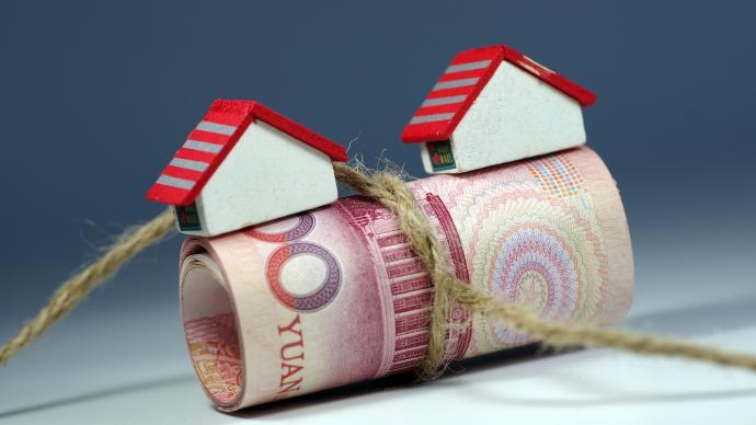 江西明確:欠債不還,公積金也可強制扣劃