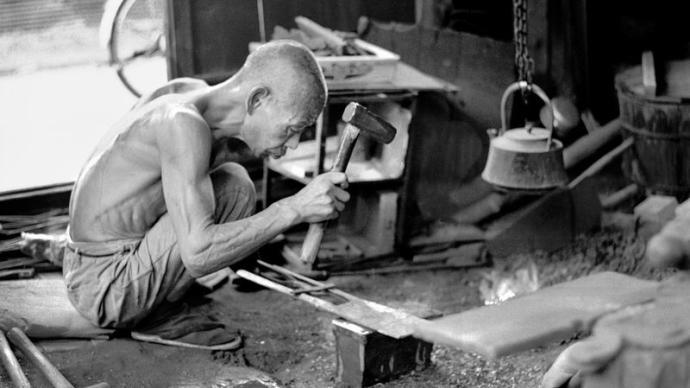 消失的鐵匠鋪