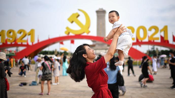 一周圖片 速打卡!天安門廣場慶祝建黨百年景觀保留至7月底