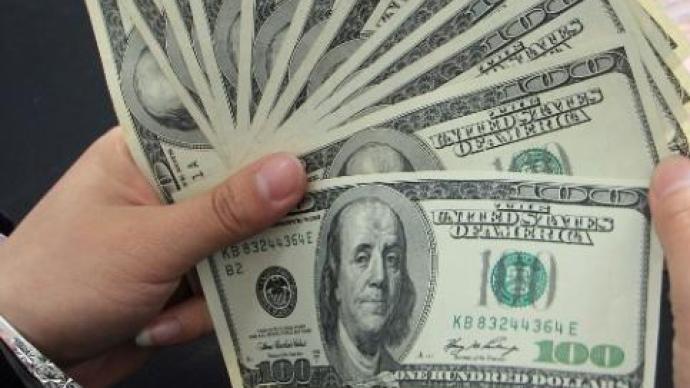 擴張政策下美國貨幣結構的變異及其影響