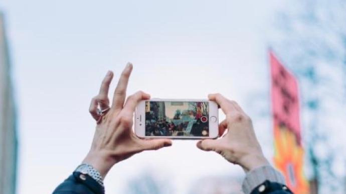 """媒體:""""安全相機""""成教人偷拍""""流氓App"""",不能止于下架"""