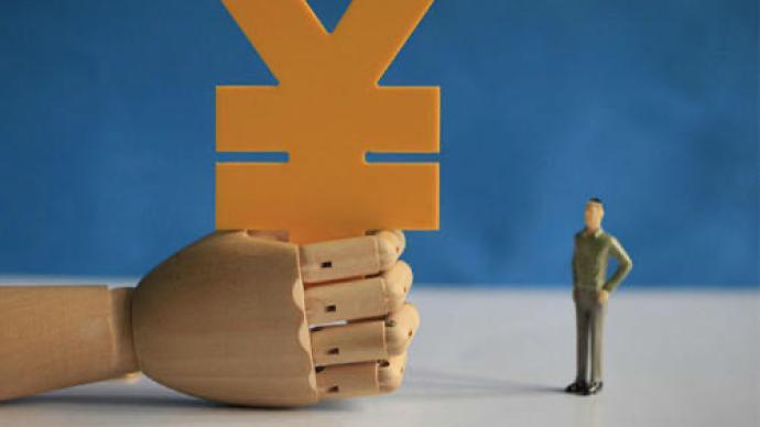 專家解讀《打擊證券違法活動的意見》:夯實資本市場法治基石