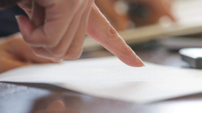 五部門:未經公平競爭,不得授予經營者特許經營權