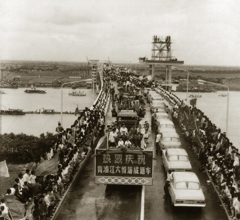 《1976》 吴四一摄影