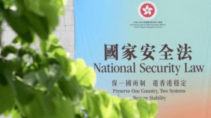 數說香港國安法一年間:罪案下降一成,亂港頭目黎智英落網