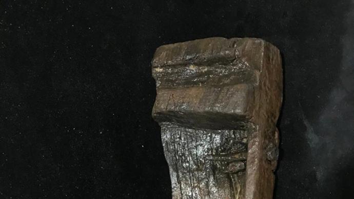 余姚井頭山遺址出土兩件木器,世界用漆史延伸至約8300年前