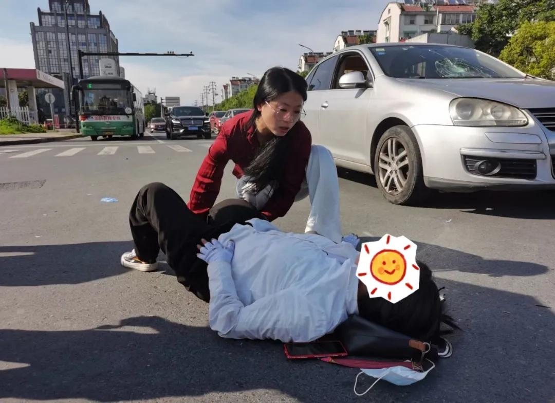 衢州市人民医院微信公众号 图