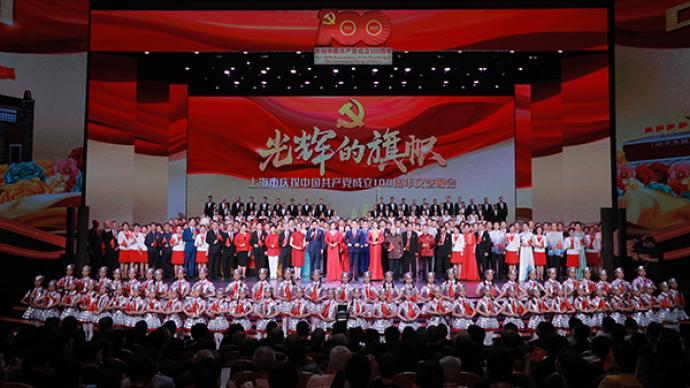 """高舉""""崇高美學""""的光輝旗幟,實現革命浪漫主義與革命寫實主義的藝術融合"""