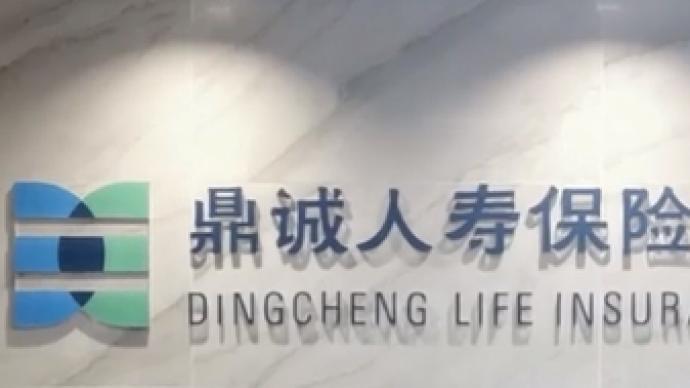 鼎誠人壽外資股東新光人壽擬退出,紅豆集團接手25%股權