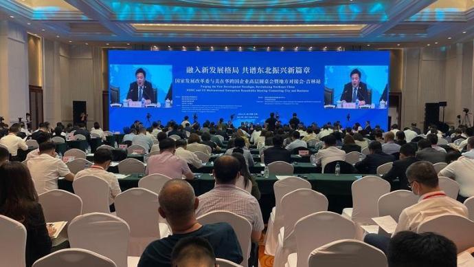 國家發改委與美在華跨國企業高層圓桌會在吉林長春舉行