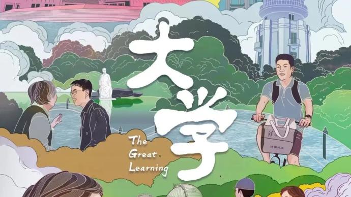 紀錄電影《大學》7月9日全國上映:還原一個最真實的清華園
