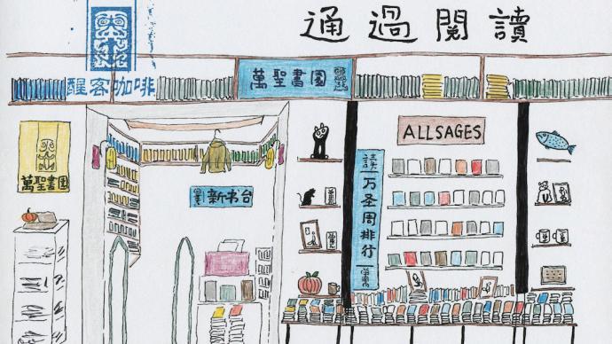 为什么城市里不能没有书店?