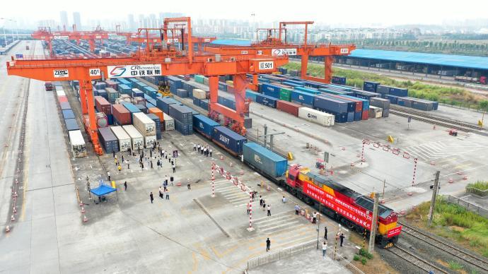 國務院辦公廳關于加快發展外貿新業態新模式的意見