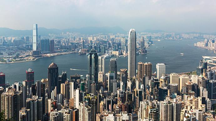 香港特區政府譴責歐洲議會涉港決議:充斥雙標