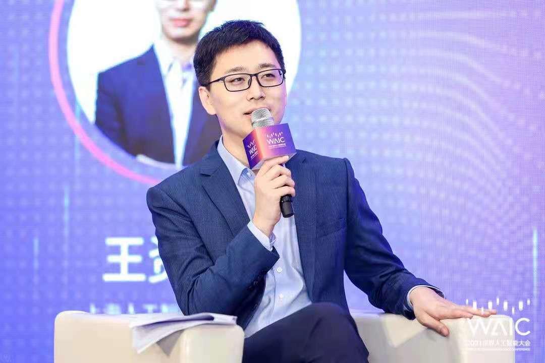 上海人工智能研究院首席技术官王资凯