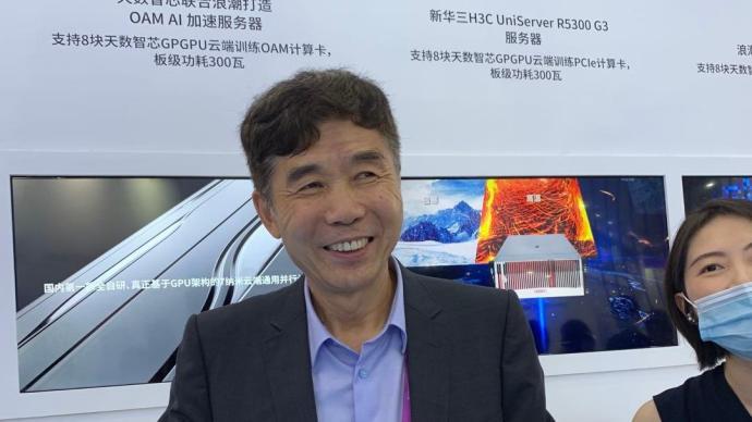 天數智芯董事長刁石京:扎扎實實做好產品是成功的唯一道路