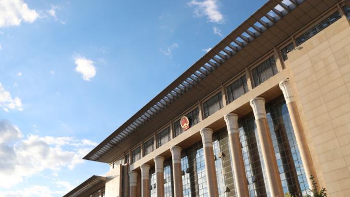 贺荣:贯彻新时代司法理念,推动刑事审判工作高质量发展