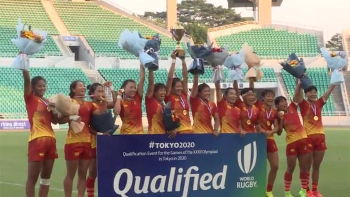 33比0獲入場券,中國女子橄欖球隊第一次出征東京奧運