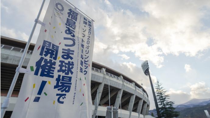 福島將改為無觀眾辦賽,東京奧運僅3.5%時段允許觀眾入場