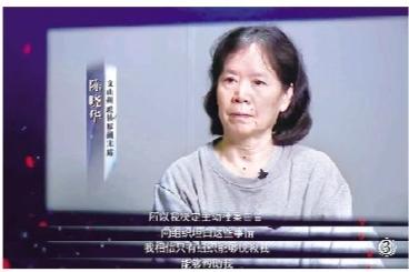 警示教育专题片《迷途抉择》画面截图。