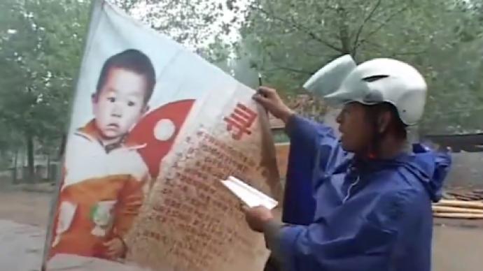 电影《失孤》原型郭刚堂的儿子找到了:被拐24年,人在河南