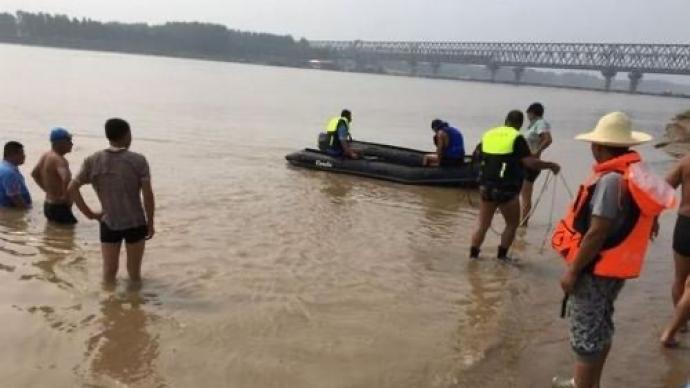 永济警方悬赏搜寻黄河堤坝失联学生最后一人,寻到5人均遇难