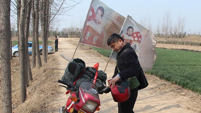 """郭刚堂找到被拐24年的儿子:系通过公安部""""团圆""""行动找回"""