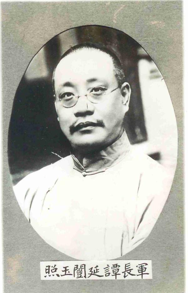 国民革命军第二军军长谭延闿