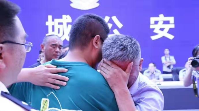 电影《失孤》原型郭刚堂父子7月11日已认亲